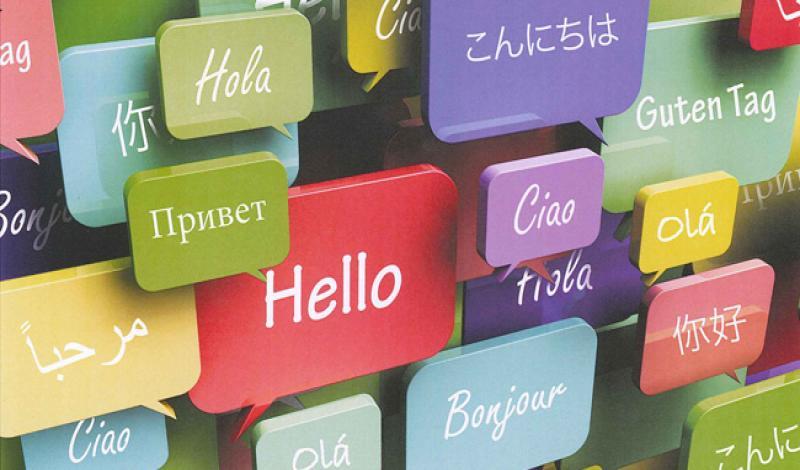 κινητοποίηση για ξένες γλώσσες