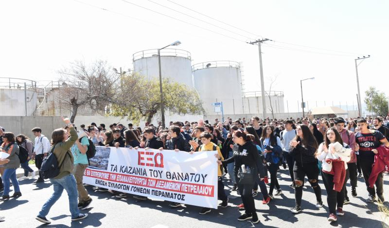 Ένωση Συλλόγων Γονέων Περάματος: Για την κινητοποίηση ενάντια στα Καζάνια