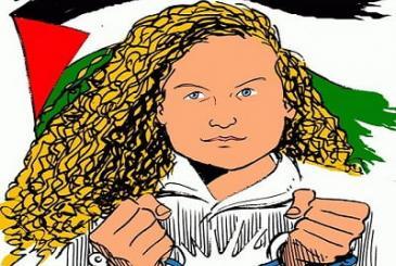 Απελευθέρωση της Άχεντ Ταμίμι κι όλων των Παλαιστίνιων