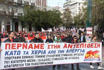 Τεράστια Η Διεθνής Αλληλεγγύη Με Την Απεργία Στην Ελλάδα
