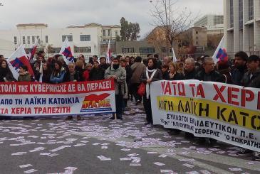 Παράσταση διαμαρτυρίας στην Περιφερειακή Εκπαίδευση Αττικής (ΦΩΤΟ - Video)