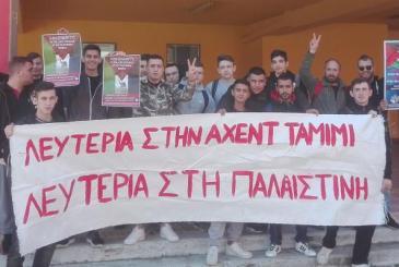 Αλληλεγγύη στον Παλαιστινιακό λαό από τους μαθητές του 1ου ΕΠΑΛ Ζωγράφου