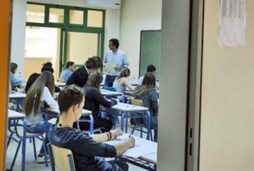 διαγωνισμό P.I.S.A.και τη συμμετοχή των σχολείων